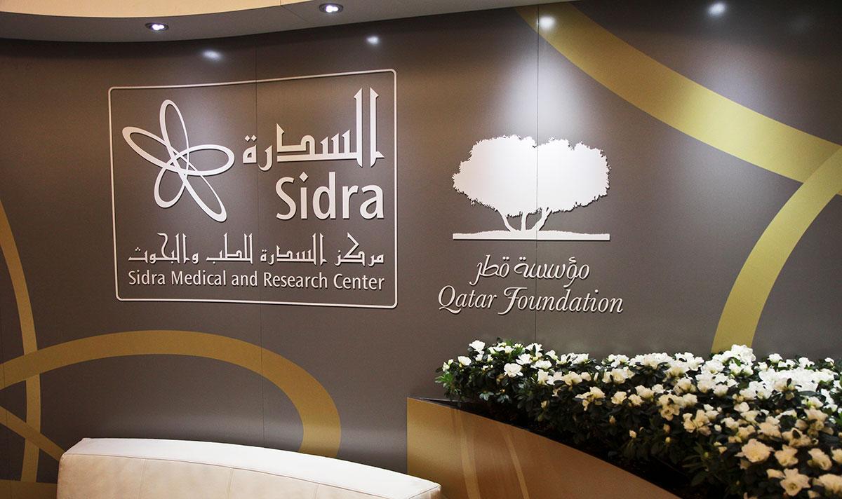Sidra Medical & Research Center   Astor Group